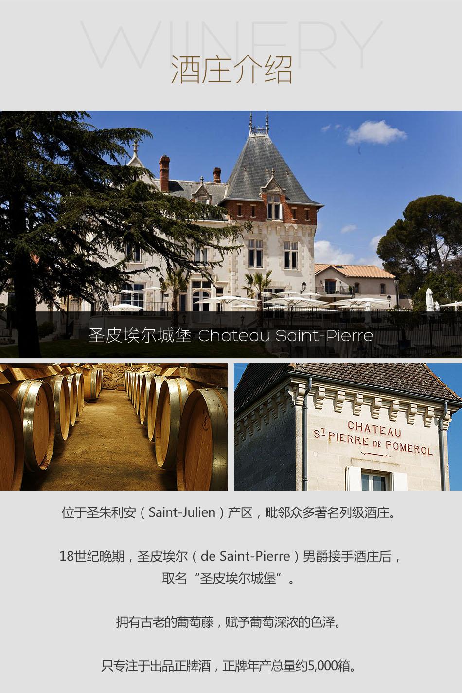 圣皮埃尔城堡