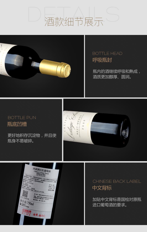 2000年西蒙酒庄红葡萄酒
