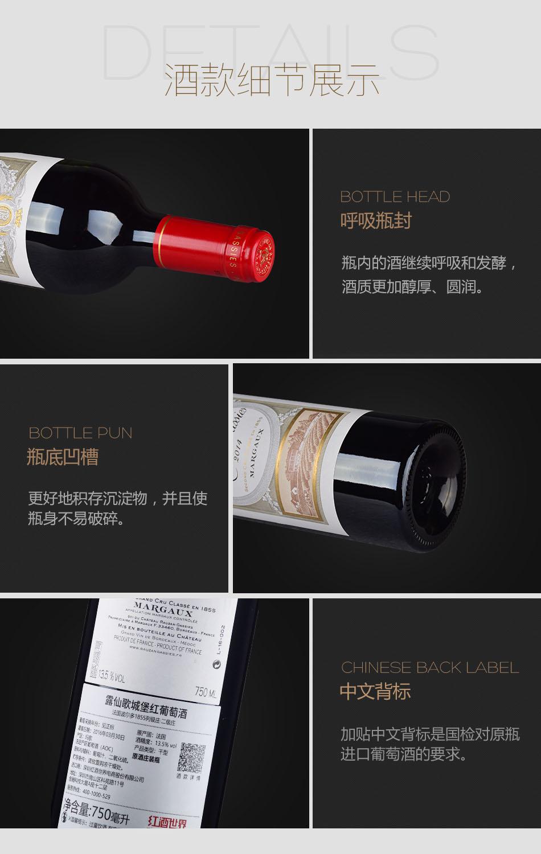 2014年露仙歌城堡红葡萄酒