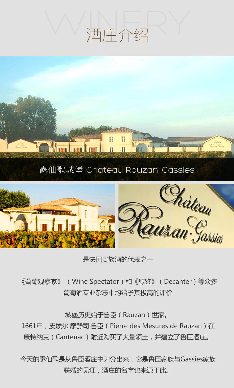 露仙歌城堡